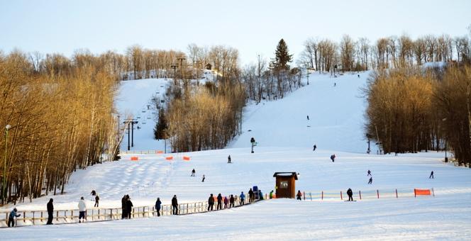 Granite Peak Ski & Snowboard Resort